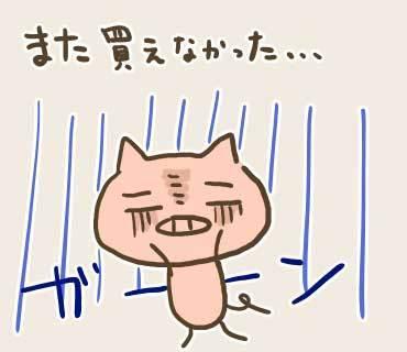 ウネコン武道館1 (3).jpg