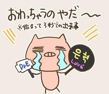 ウネコン武道館2 (4).jpg