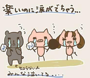 ウネコン武道館2 (5).jpg
