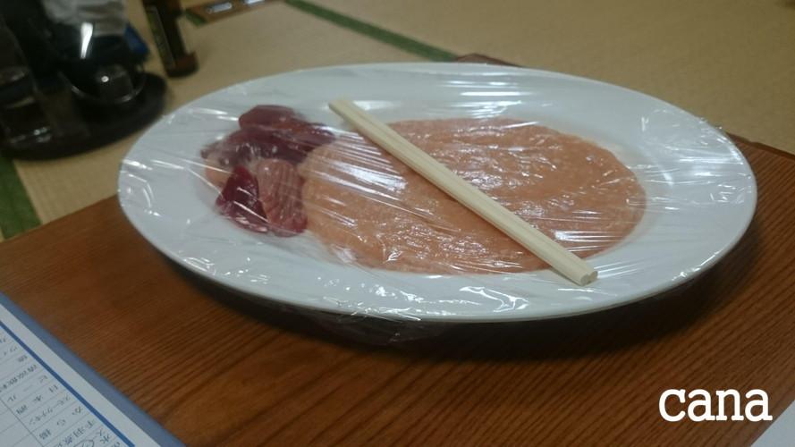 ウネコン福岡1 (11).jpg