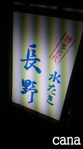 ウネコン福岡1 (16).jpg