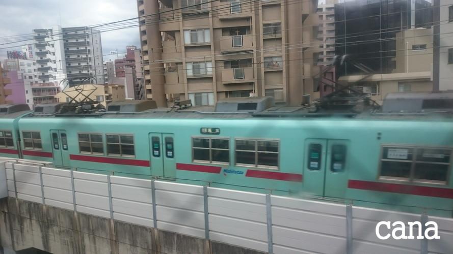 ウネコン福岡1 (20).jpg