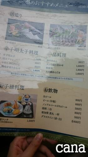 ウネコン福岡1 (3).jpg