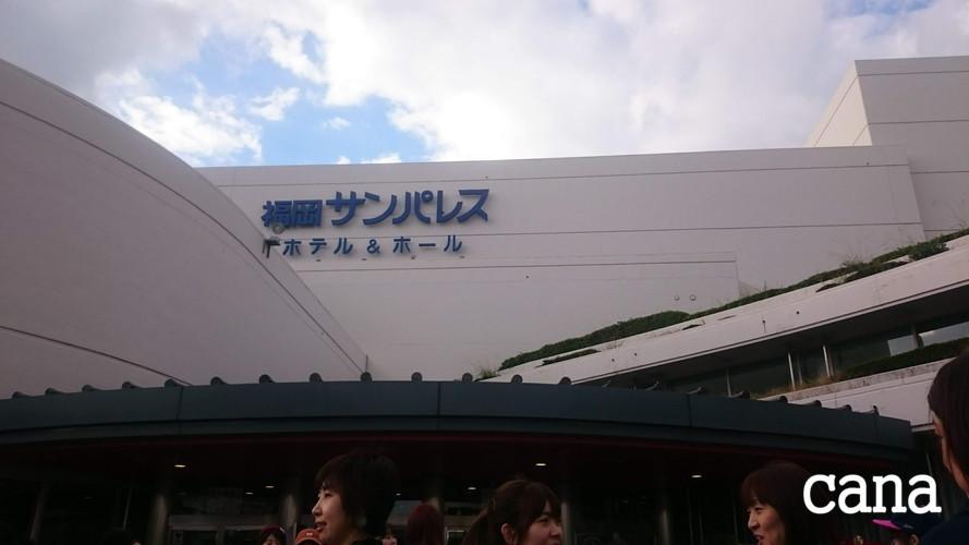 ウネコン福岡1 (8).jpg