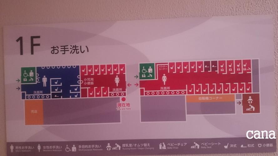 ウネコン福岡1(22).jpg