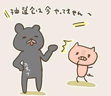 ウネコン福岡2(3).jpg