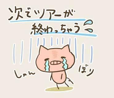 ウネコン福岡2(6).jpg