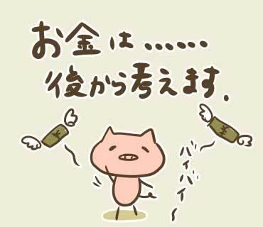 ウネコン_04.jpg