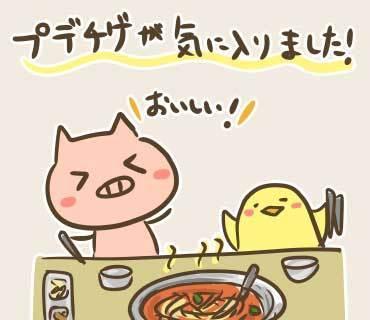 コッタク絵(2).jpg