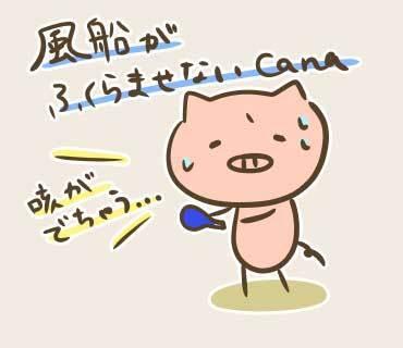 サノクとセンパイラスト(4).jpg