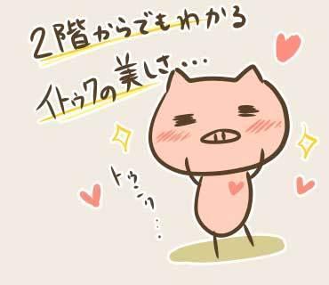 サノクとセンパイラスト(5).jpg