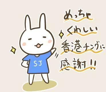 サノクとセンパイラスト(7).jpg