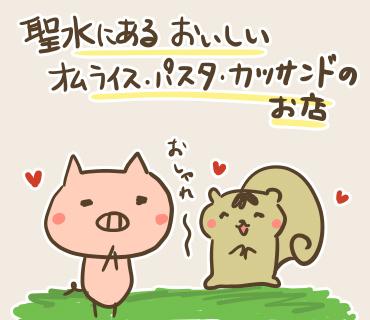 ソンスダラク絵(1).jpg