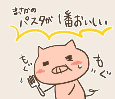 ソンスダラク絵(2).jpg
