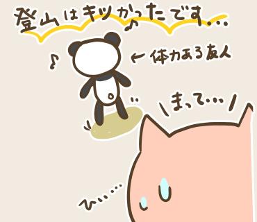 チャイナタウン絵(2).jpg