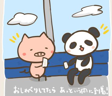 チャイナタウン絵(3).jpg