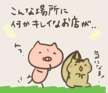 チョンチョニ絵(2).jpg