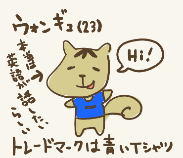 トウミ①(2).png
