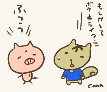 トウミ④(10).png