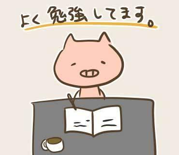 ハルワン絵(2).jpg