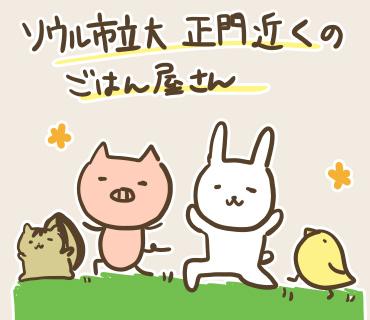 ラ先生絵(1).jpg