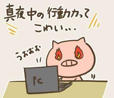 ワーホリ申請(2).jpg