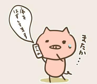 ワーホリ申請(3).jpg