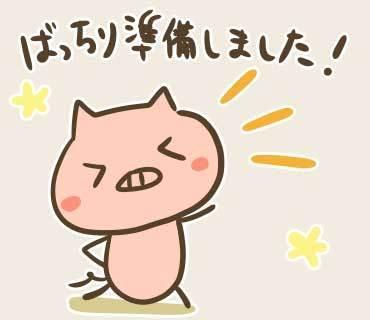 ワーホリ申請(4).jpg
