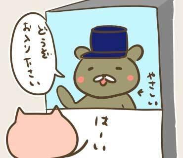 ワーホリ申請(6).jpg
