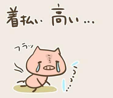 ワーホリ申請(8).jpg