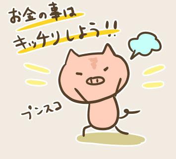 仕事を辞めた(4).jpg