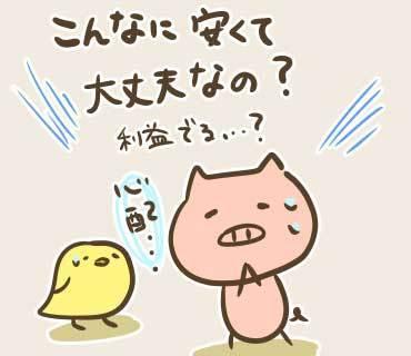 優しい目絵(2).jpg