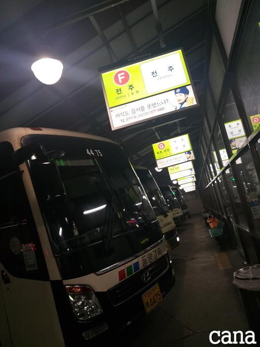 全州日帰り(3).jpg