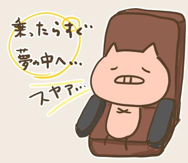 全州日帰り絵(4).jpg