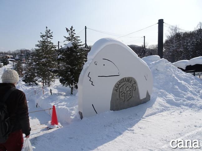 北海道2日目(11).jpg