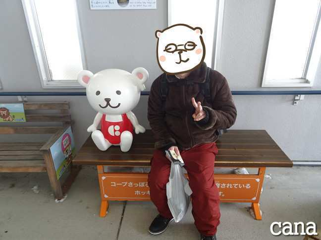 北海道2日目(14).jpg