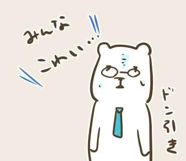 北海道2日目(2).jpg