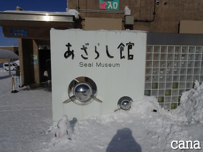 北海道2日目(31).jpg