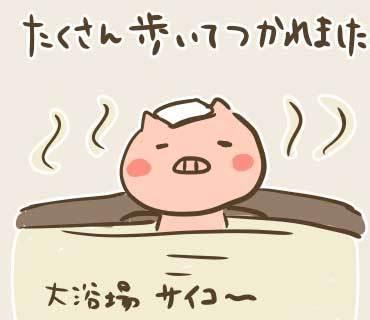 北海道2日目(3).jpg