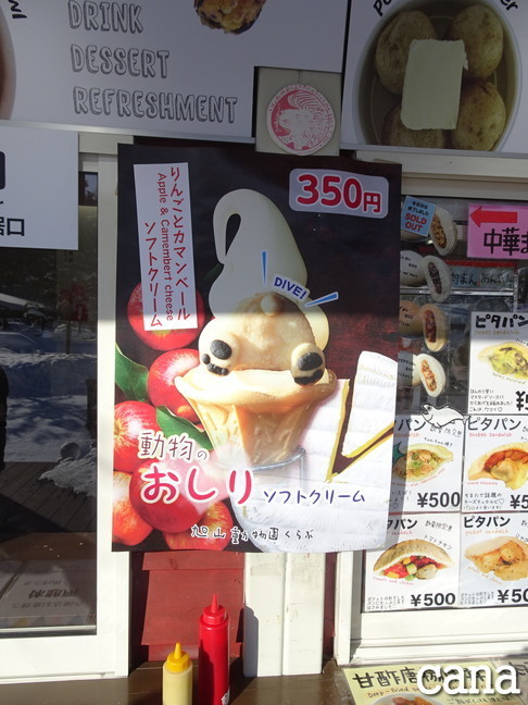 北海道2日目(33).jpg