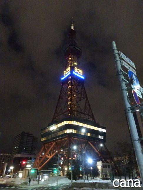 北海道2日目(67).jpg