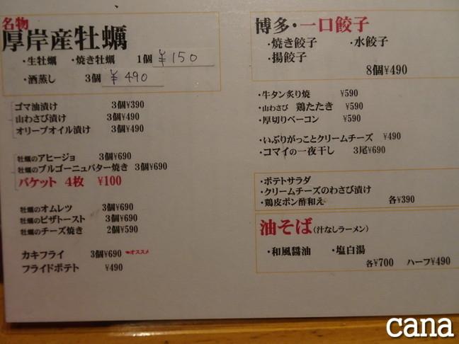 北海道2日目(80).jpg