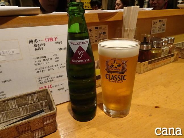 北海道2日目(81).jpg