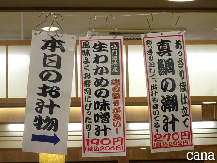 北海道3日目(102).jpg