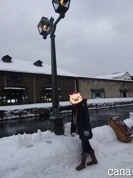 北海道3日目(65).jpg