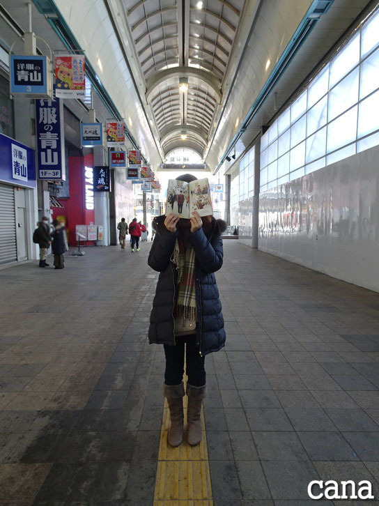 北海道3日目(8).jpg