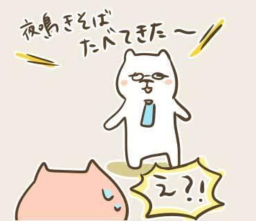北海道3日目イラスト(3).jpg
