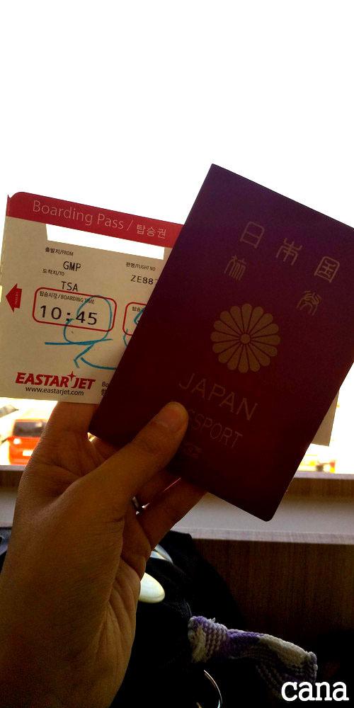 台湾ウネコン2019(10).jpg