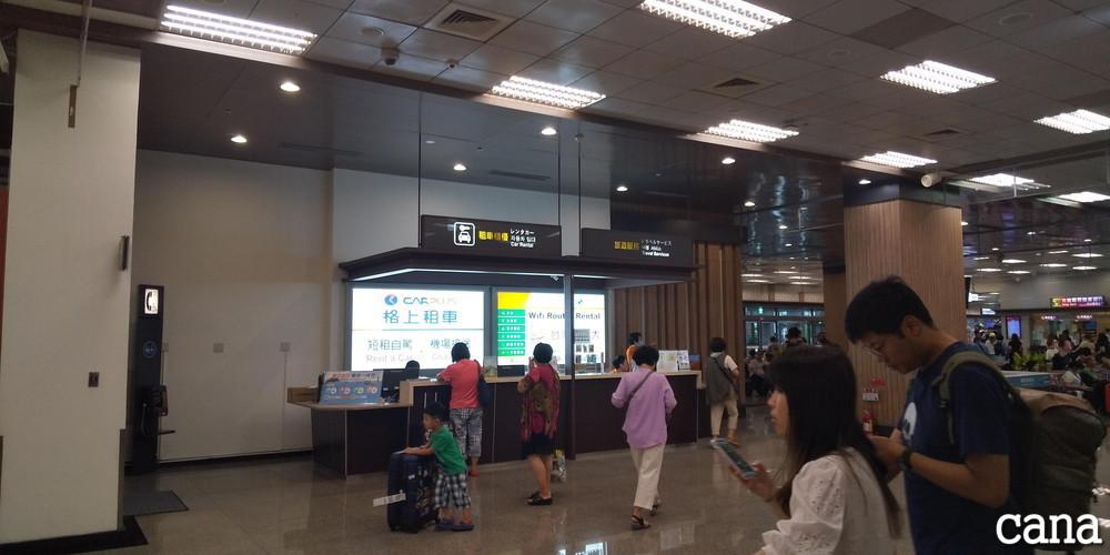 台湾ウネコン2019(12).jpg