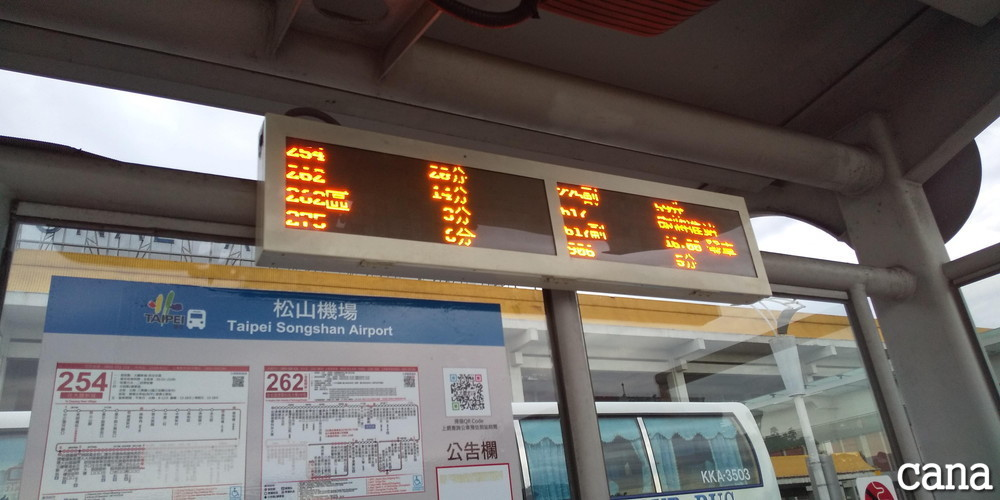 台湾ウネコン2019(13).jpg